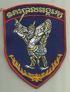 Cambodia-Ministry-of-Internal-Affairs-Bureau-Police-Patch