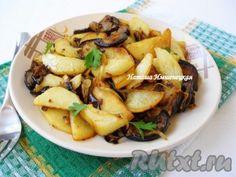 Картошка с баклажаном