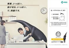 2 | photography | akihiro ito | Photographer