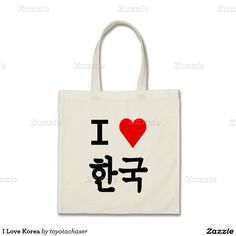 I Love Korea Budget Tote Bag