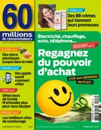 Home - Le site du magazine 60 millions de Consommateurs
