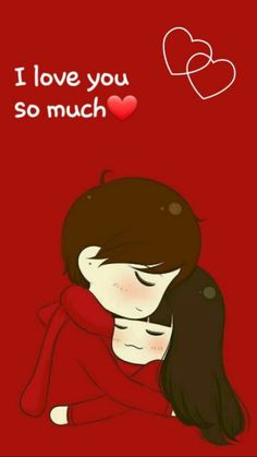 First Love Quotes, Couples Quotes Love, Love Picture Quotes, Love Quotes For Him, Hug Love Gif, Love You Gif, Cute Images For Dp, Cute Love Pictures, Love Cartoon Couple