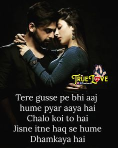 All type shayaries Lines from soul Romantic & Love Cutest lines Quote thought Feelings of life & Love Stories . Secret Love Quotes, Love Quotes In Hindi, Qoutes About Love, True Love Quotes, Bff Quotes, Couple Quotes, Attitude Quotes, Love Sayri, Love Book