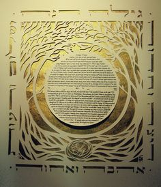 Gold Blessings Ketubah  - Handcut papercut artwork - calligraphy. $400.00, via Etsy.