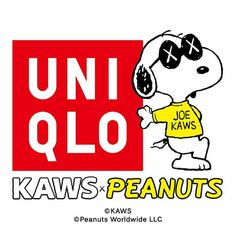 Legendary graffiti artist KAWS has announced yet another project with Japanese retailer Uniqlo and Peanuts crew. Find out more here. Charlie Brown Comics, Joe Cool, Snoopy, Peanuts Gang, Uniqlo, Cool Toys, Collaboration, Graffiti, Product Launch