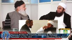 Islamic-Waves.com: Exclusive : Maulana Tariq Jameel Sb Ki Nouman Ali Khan Ke Ustad Dr. Abdussami Se Mulaqaat - Faisalabad 2nd Mar 2015
