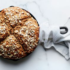 Seeded Whole Grain Soda Bread Recipe.  Plan way ahead; starts with soaking a bunch of stuff for 8 to 12 hours.  I haven't tried it yet but it looks really good and hearty.