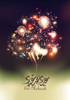 صور عيد الفطر 2020 اجمل صور تهنئة لعيد الفطر المبارك Anime Crying Eid Al Fitr New Year Designs