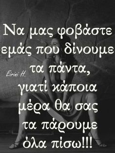 Best Quotes Greek Thoughts Ideas - True Words 1 - - New Ideas Time Quotes, New Quotes, Quotes For Him, Faith Quotes, Happy Quotes, Positive Quotes, Motivational Quotes, Inspirational Quotes, The Words