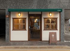 카페 외관 인테리어 모음 2 / 외관 인테리어 / 카페 인테리어 / 가게 인테리어 / 예쁜 인테리어 : 네이버 블로그 Facade Design, Door Design, House Design, Cafe Shop Design, Shop Front Design, Brick Cafe, Urban Interior Design, Cafe Door, Cafe Concept