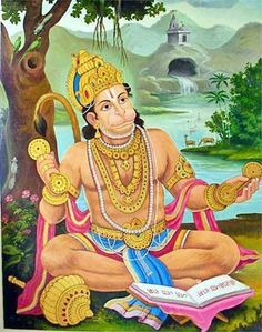 Hanuman Chalisa Mantra, Shri Hanuman, Ancient Indian Paintings, Indrajal Comics, Ganpati Bappa Wallpapers, Hindu Deities, Hinduism, Lord Rama Images, Krishna Lila