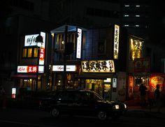 Night Eats in Tokyo [OC] [3687x2849]