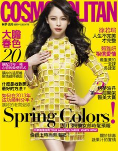 Cosmopolitan Taiwan April 2013 | Vivian Hsu (Chinese: 徐若瑄; pinyin: Xú Ruòxuān; Wade–Giles: Hsu Jo-hsüan; Pe̍h-ōe-jī: Chhî Jio̍k-soan; Japanese: ビビアン・スー Bibian Sū born March 19, 1975) is a Taiwanese singer, actress, and model.