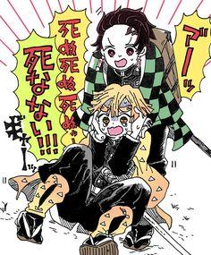 Twitter Anime Episodes, Japanese Film, Blade, Geek Stuff, Animation, Illustration, Artist, Artwork, Cute