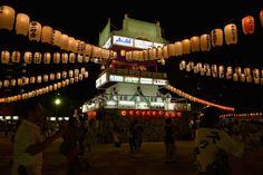 Around Our Hostel;Chuo Ward Bon Festival Dance