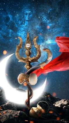 Lord Shiva - Mahakal Wallpaper Download