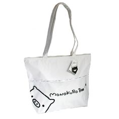 Superbe sac cabas design de marque Monokuro Boo - Sac porté épaule pas cher élégant et pratique - Sac pour femme original en vente sur La Maison Tendance  http://www.lamaisontendance.fr/catalogue/sac-cabas-design-monokuro-boo-blanc-femme/
