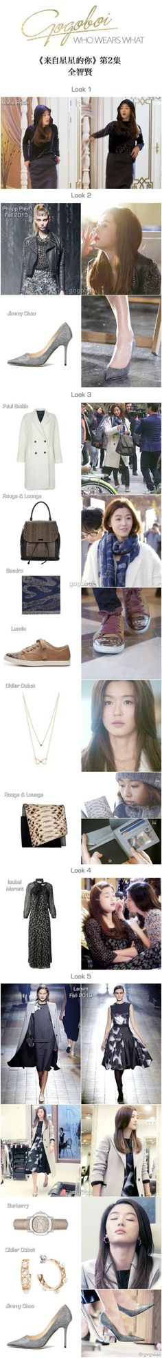 Song Yi fashion