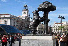 Регулярные групповые экскурсии в Мадриде - Групповая пешеходная экскурсия по Мадриду и экскурсия в Музей Прадо
