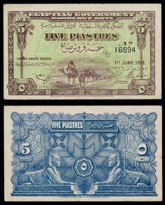 Rare 1918 Egypt 5 Piastres Pick Number 162, Signed Youssef Wahba Original Very Fine or Better Banknote