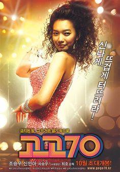 GOGO 70