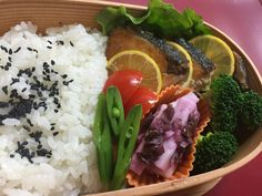 Yellowtail Grilled with Salt Bento