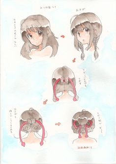 Just in case y'all wanna know how to do mitsuha's hairstyle ! Kawaii Hairstyles, Cute Hairstyles, Kimi No Wa Na, Your Name Anime, Aesthetic Hair, How To Draw Hair, Grunge Hair, Hair Designs, Hair Hacks