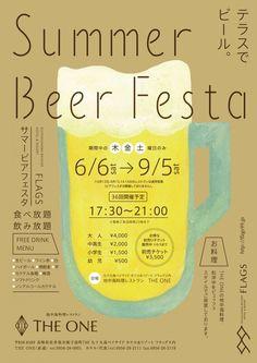 Summer Beer Festa - Jyunichi Hayama, Yuko Maltino Murakawa, and Beiliya Zhang   Dm Poster, Beer Poster, Graphic Design Posters, Graphic Design Illustration, Ad Design, Flyer Design, Banner Design, Layout Design, Branding
