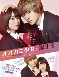 Wolf Girl and Black Prince drama | Watch Wolf Girl and Black Prince drama online in high quality
