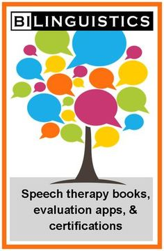 Here is a list of some of our other favorite Cumulative Stories for speech therapy and how to to use them. Many of the titles exist in Spanish and English.