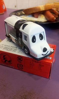 panda tomica <3