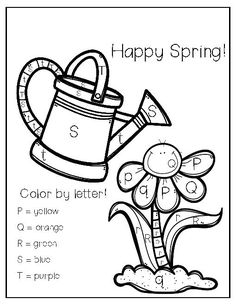 Interactive preschool language worksheets color by letter