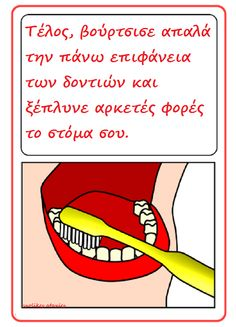Dental Health, Thats Not My, Letters, Tooth Fairy, Education, School, Colors, Greek, Teeth
