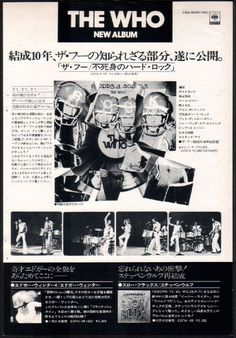 1974 The Who Odds & Sods  JAPAN album  ad for the album which is pretty darn good