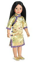 Carpatina Dolls Ana Ming Asian 18 Vinyl Slim Doll -- Click on the image for additional details.