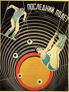 The Last Flight (Ivan Pravov, 1929), poster by Vladimir and Georgii Steinberg; #art, #posters, #Russia
