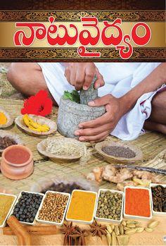 నాటువైద్యం | Natuvaidyam | Free Pdf Books, Free Books Online, Books To Read Online, Free Ebooks, Natural Health Tips, Good Health Tips, Ayurveda Books, Homeopathy Medicine, Astrology Books