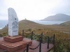 Fin del Mundo. Cabo de Hornos, Chile. Es la parte más meridional de América del Sur.  XII Región de Magallanes y Antártica Chilena.