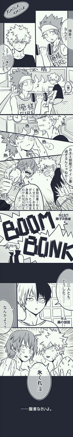 Boku no Hero Academia    Bakugou Katsuki   Kirishima Eijirou   KiriBaku
