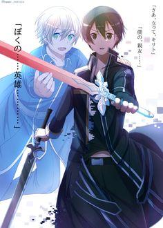 Eugeo 😭 and Kirito sword art online alicization By kamome_owasera Sword Art Online Asuna, Kirito Sword, Online Anime, Online Art, Sao Fanart, Kirito Kirigaya, Desenhos Love, Sword Art Online Wallpaper, Chica Anime Manga