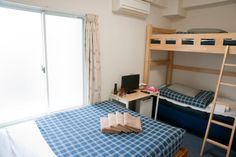 Read real reviews, guaranteed best price. Special rates on K's House Tokyo - Backpackers Hostel in Tokyo, Japan.  Travel smarter with Agoda.com.
