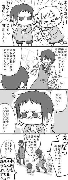 Akutagawa , Atsushi , Dazai , Chuuya y Kyouka Anime Dad, Me Me Me Anime, Anime Guys, Dazai Bungou Stray Dogs, Stray Dogs Anime, Dazai Osamu, All Family, Fun Comics, Animated Cartoons