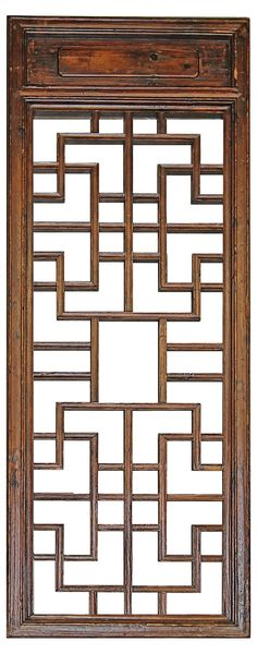 Chinese Wood Lattice Screen | Living the Look | One Kings Lane
