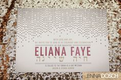 Hollywood Glam Bat Mitzvah Invitations | photo by @jennadosch  http://www.paperandhome.com/glam-bat-mitzvah-invitations/