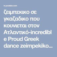 ζειμπεκικο σε γκαζαδικο που κουνιεται στον Ατλαντικό-incredible Proud Greek dance zeimpekiko - YouTube Dance, Youtube, Dancing, Youtubers, Youtube Movies