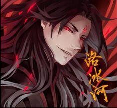 Character Concept, Character Art, Character Design, Akira, Anime Boy Sketch, Systems Art, Dark Anime Guys, Handsome Anime Guys, Anime Demon