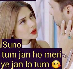 Love Quates, Crazy Love, True Love, Maya Quotes, Heart Touching Shayari, Love Poetry Urdu, Broken Relationships, Jennifer Love, Jennifer Winget