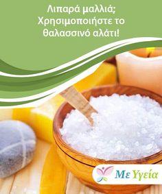 Λιπαρά μαλλιά; Χρησιμοποιήστε το θαλασσινό αλάτι!  Αναρωτιέστε πως το θαλασσινό αλάτι μπορεί να σας βοηθήσει να ξεφορτωθείτε τη λιπαρότητα των μαλλιών σας; Συνεχίστε να διαβάζετε για να μάθετε τα πάντα για αυτό το εξαιρετικό υλικό. Beauty Recipe, Recipes, Food, Recipies, Essen, Meals, Ripped Recipes, Yemek, Cooking Recipes