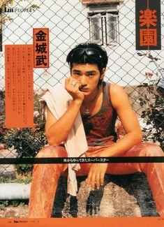 Takeshi Kaneshiro, Anatomy Poses, Korean Couple, Body Poses, Comme Des Garcons, Pretty Men, Film Stills, Male Face, Aesthetic Pictures