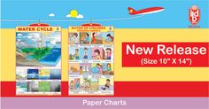 One of the oldest educational publishers of children books, maps, atlases and pictorial charts. New Seven Wonders, Wonders Of The World, Name Of Vegetables, Indian Freedom Fighters, Nouns And Pronouns, Flower Chart, Nursery Teacher, Festivals Of India